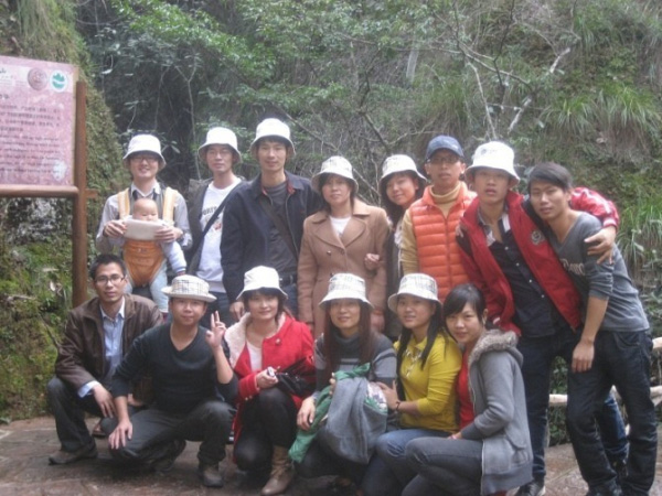 2012 Rongta Group's Trip to Guanzhai Mountain