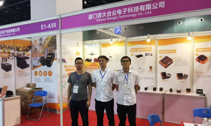 Cloud printing of Rongta promote the innovation of modern logistics industry